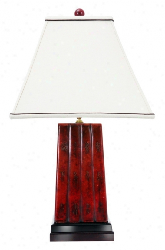 Frederick Cooper Imperial Mentor Red Jade Table Lamp (00605)
