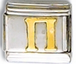 Greek Pi Italian Charm Link