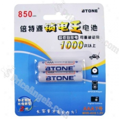 Btone Rechargeable 1.2v 850mah Aaa Mhr-4ug Batteries (2 Pieces Bundle)