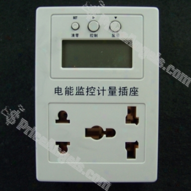 Mini Powermeter-digital Utiity Ac Power Consumption Monitor And Timer (ac 220v 10a)