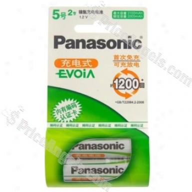 Panasonic 1.2v 2000mah Rechargeable Ni-mh Aa Batteries(2-pack)