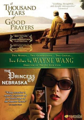 A Thousand Years Of Good Prayers / The Princess Of Nebraska