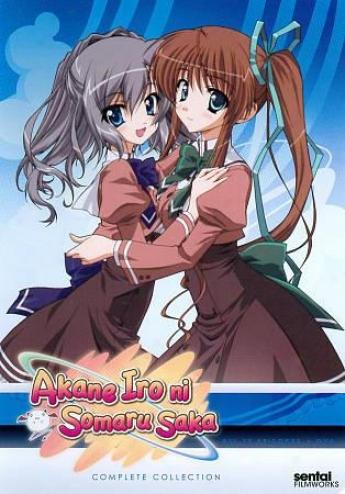 Akane Iro Ni Somaru Saka: Complete Collection