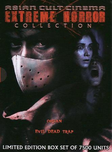 Asuan Cult Cinema Extreme Horror Collection