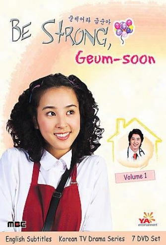 Be Strong, Geum-soon Vol.1