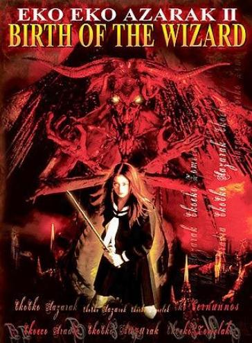 Birth Of The Wizardd (eko Eko Azarak - Movie 2)