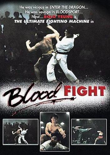 Bloodfoght