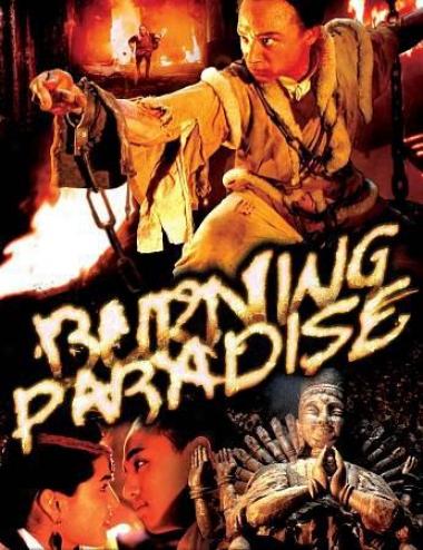 Burning Paraeise