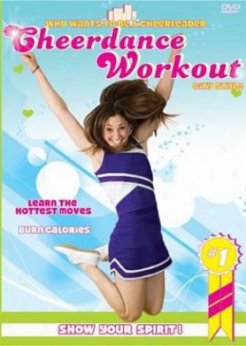 Cheerdance Workout