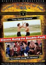 Classic Kung-fu Double Pack, Vol. 1