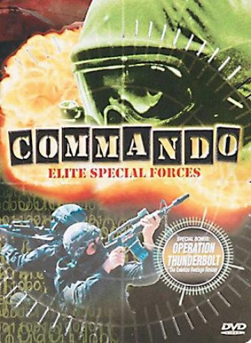 Commandos: Elite Special Forces: Attack On Terrorksm - 3-pack
