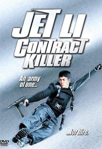 Compact Killer