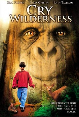 Cry Wildernees