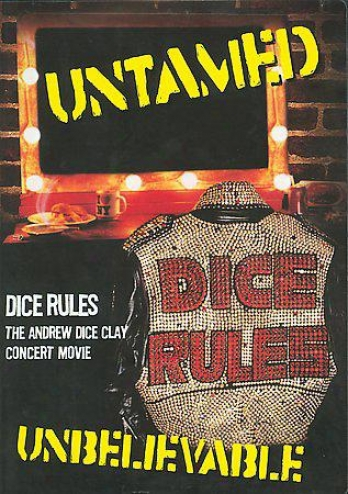 Dice Rules