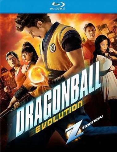Dragonball Evoluton
