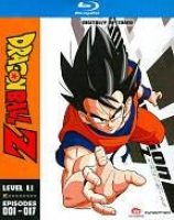 Dragonball Z: Level .11 - Episodes 001-017