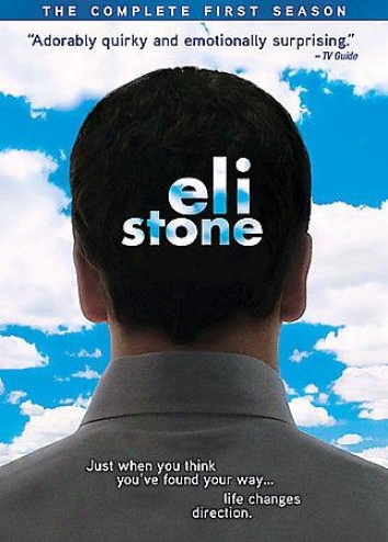 Ell Stone - The Complete First Season
