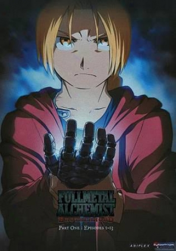 Fullmetal Alchemist: Brotherhood, Part 1