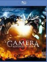 Gamera - Avenge Of Iris