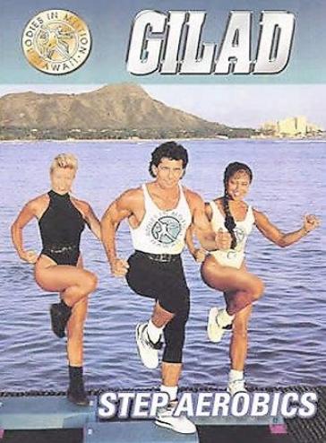 Gilad - Step Aerobics