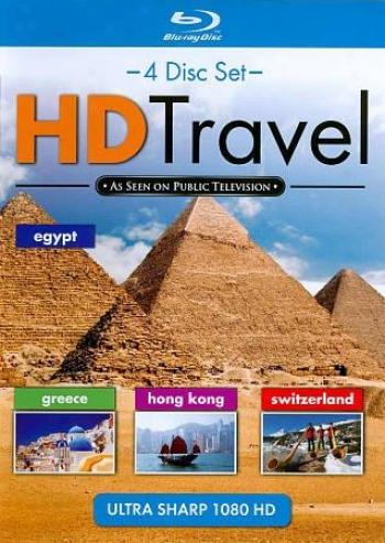 Hd Travel