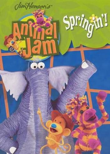 Jim Henson's Carnal Jam - Sprinbib'