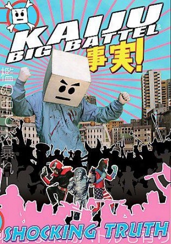 Kaiju Big Battel - Shlcking Truth