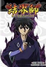 Kekkaishi: Set Four