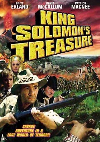 King Solomon' sTreasurs