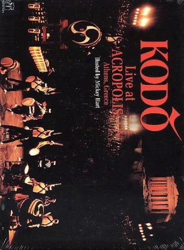 Kodo - Live At The Acropolis