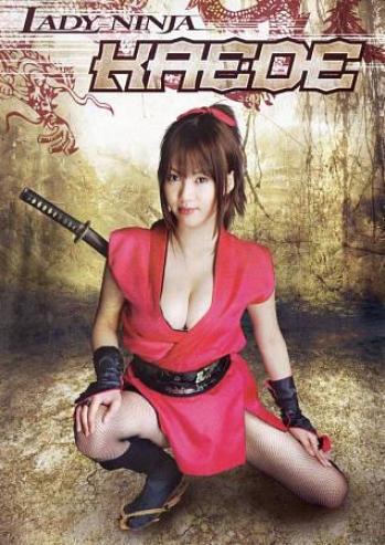 Lady Ninja Kaede One