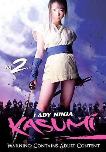 Lady Ninja Kasumi - Vol. 2
