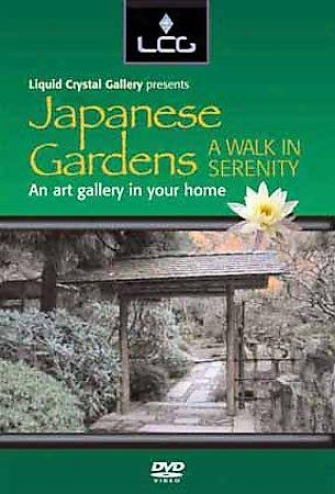 Liquid Crystal Gallery Presents: Japanese Gardens