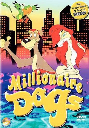 Millionaire Doge