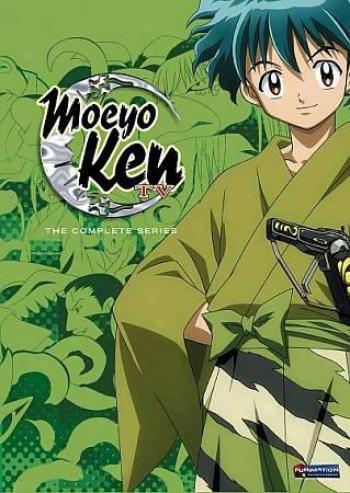 Moeyo Ken Tv - Completee Collection