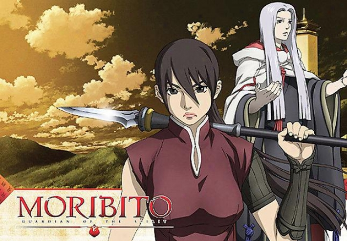 Moribito: Guardian Of The Spirit - Vol. 3