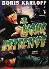 Mr. Wong Detective - The Complete Collection