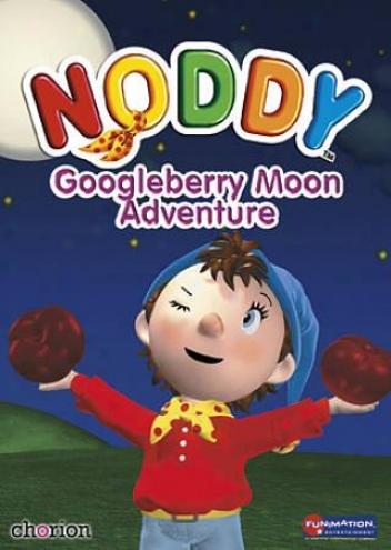 Noddy - Vol. 5: Googleberry Moon Adventure