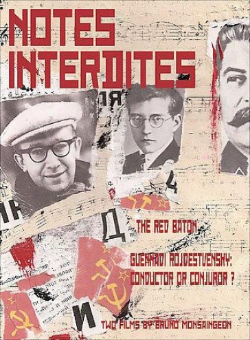 Notes Interdites: The Red Baron/gennadi Eozhdestvensky: Conductor Or Conjuror?