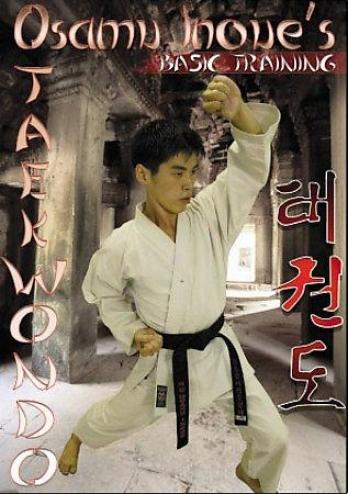 Osamu Inoue's Taekwondo - Basic Training