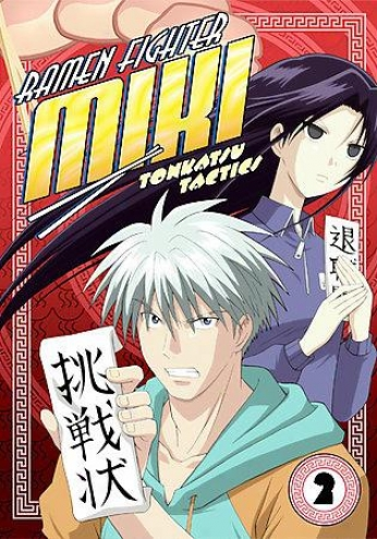 Ramen Fighter Miki - Vol. 2: Tonkatsu Tactics
