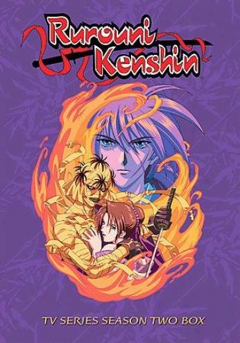 Rurouni Kenshin - Tv Seires: Season 2
