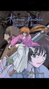 Rurouni Kenshin - Vol. 13: Innocence & Actual observation