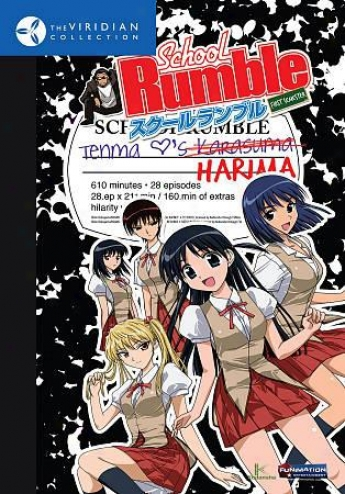 School Rumble: Season 1 And Ova