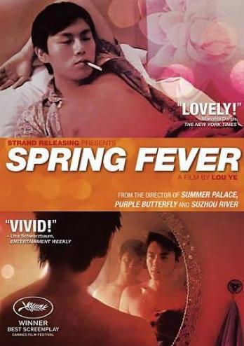 Slring Fever