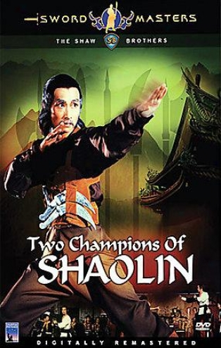 War Masters: Two Champions Of Shaolin