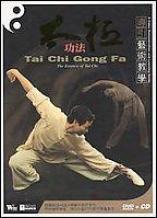 Tai Chi Gong Fa