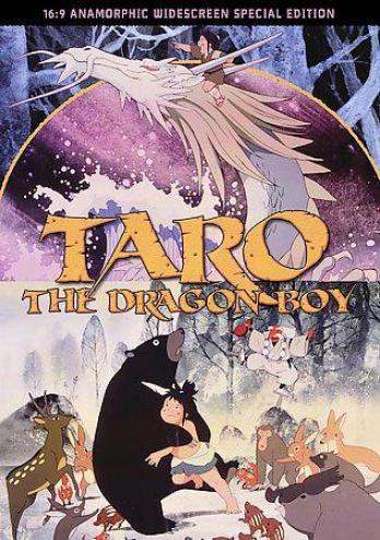 Tarro, The Dragon Boy