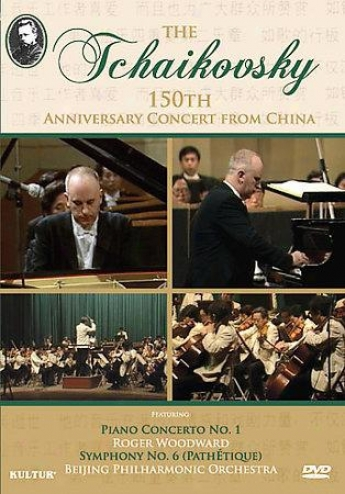 Tchaikovsky's 150th Anniversary Concert From China