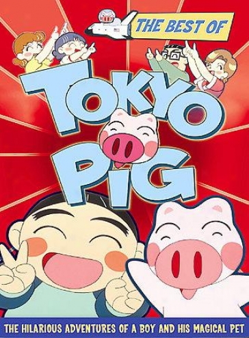 The Best Of Tokyo Pig